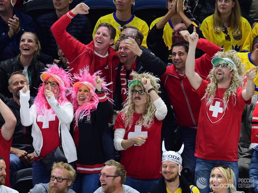 Болельщики сборной Швейцарии
