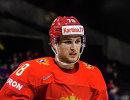 Защитник сборной России Максим Мамин