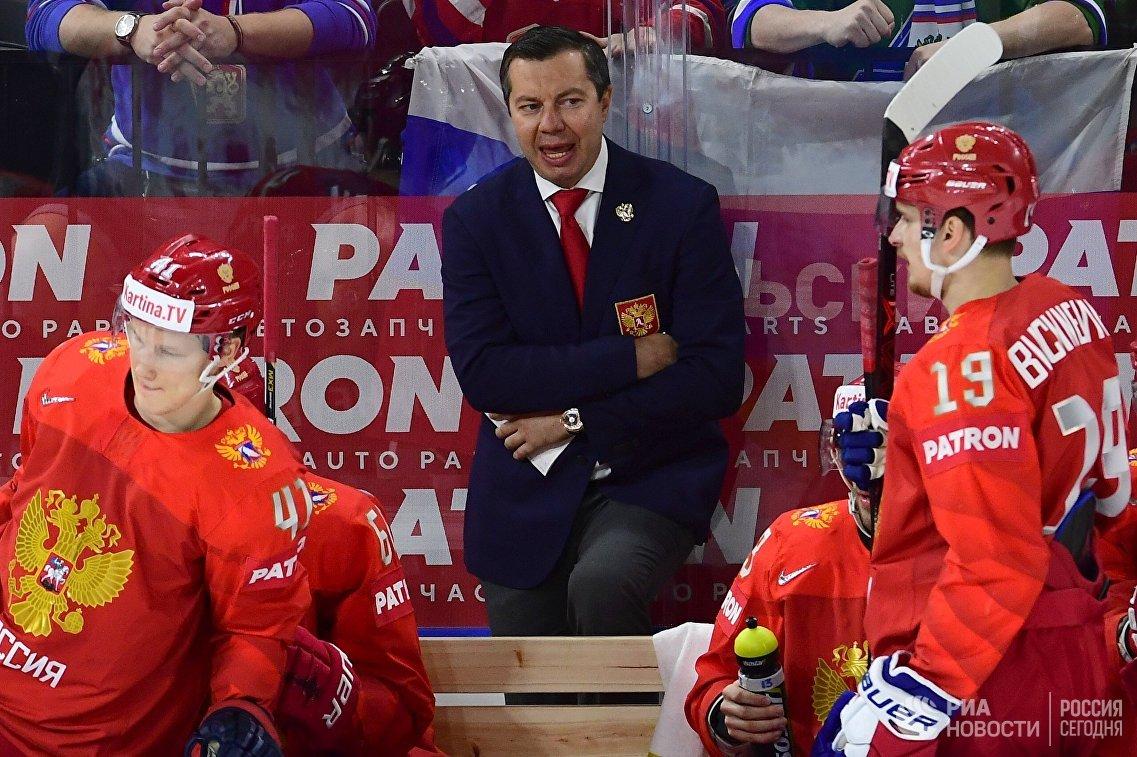 Исполняющий обязанности главного тренера сборной России Илья Воробьев
