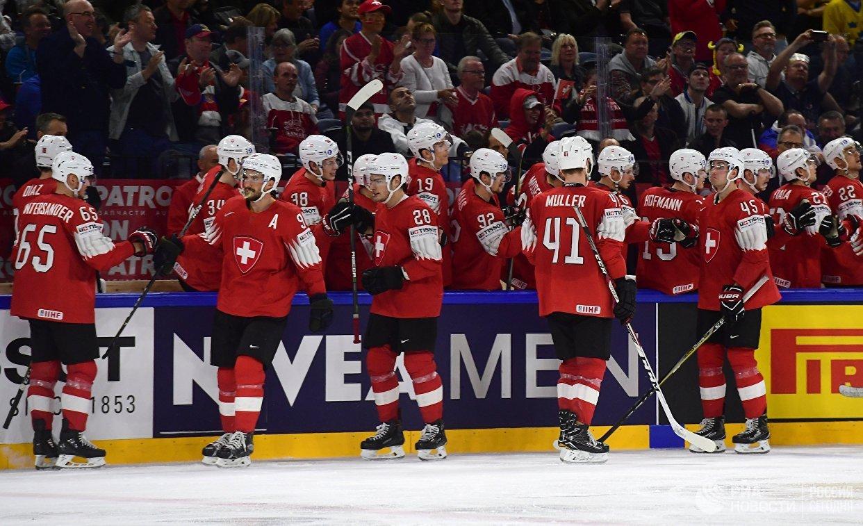 Хоккеисты сборной Швейцарии радуются заброшенной шайбе