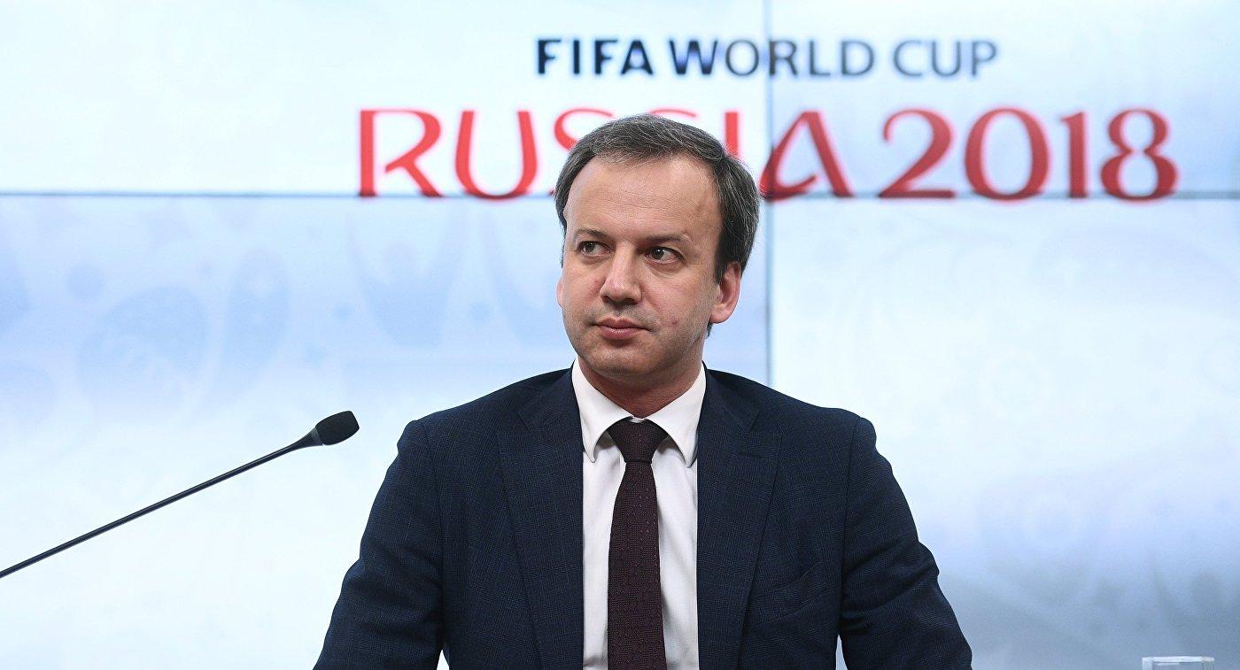Дворковича предложено оставить напосту руководителя организационного комитета «Россия-2018»