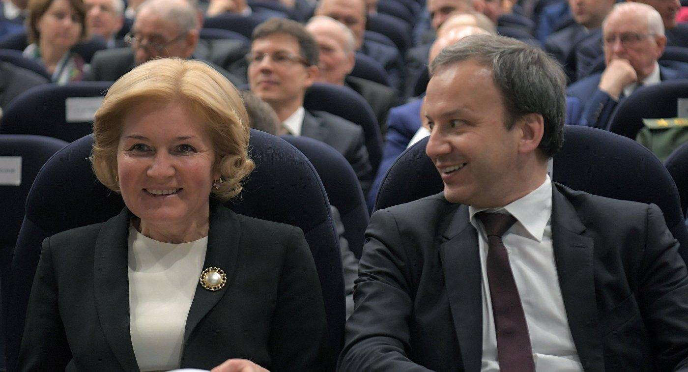 Ольга Голодец и Аркадий Дворкович