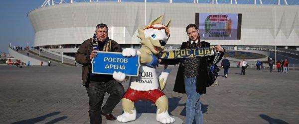 Болельщики у стадиона Ростов Арена
