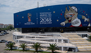 Подготовка Сочи к ЧМ-2018 по футболу