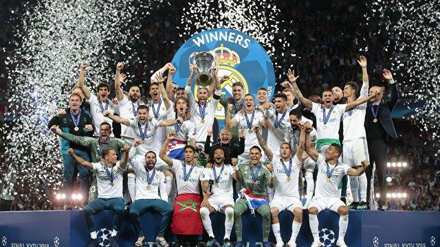 Футболисты Реала радуются победе в финальном матче Лиги Чемпионов