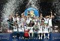 """Футболисты """"Реала"""" радуются победе в финальном матче Лиги Чемпионов"""