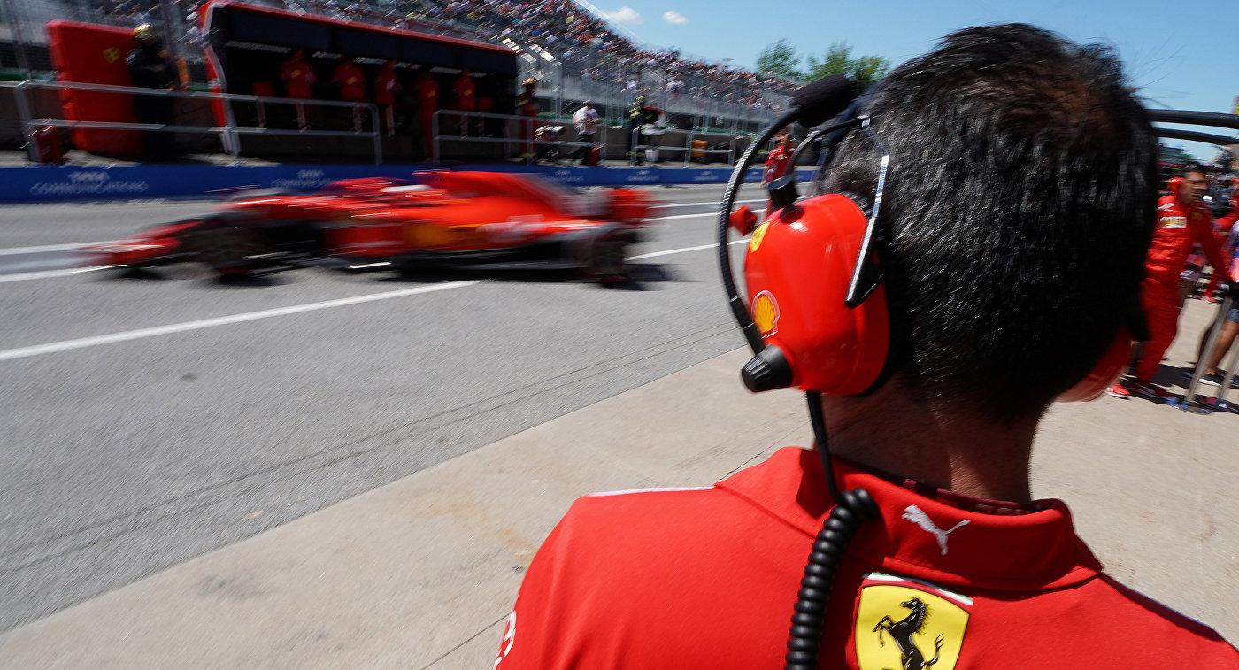 "Пилот ""Феррари"" Феттель выиграл квалификацию Гран-при Канады ""Формулы-1"""