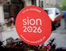 Эмблема Сьона - возможной столицы Олимпийских игр 2026 года