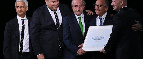68-й Конгресс Международной федерации футбола
