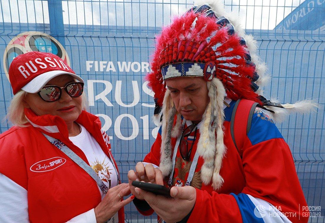 Болельщики перед матчем-открытия ЧМ-2018 по футболу между сборными России и Саудовской Аравии