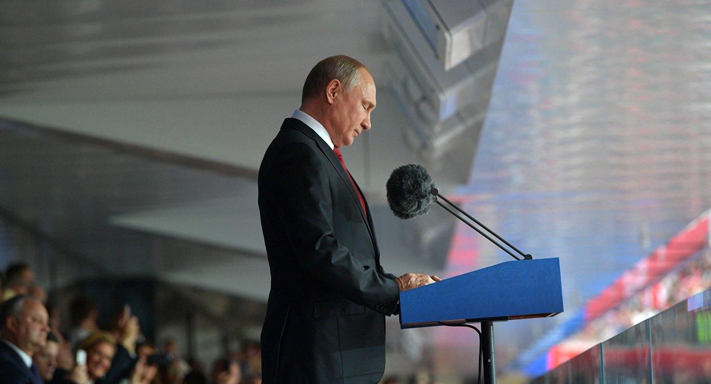 Президент РФ Владимир Путин выступает на торжественной церемонии открытия чемпионата мира
