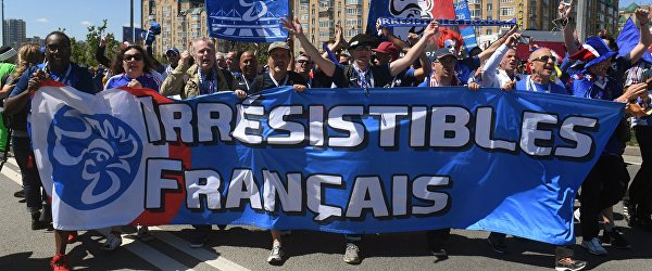 Болельщики сборной Франции