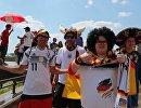 Болельщики перед матчем ЧМ-2018 по футболу между сборными Германии и Мексики