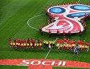Игроки на поле перед началом матча Португалия - Испания