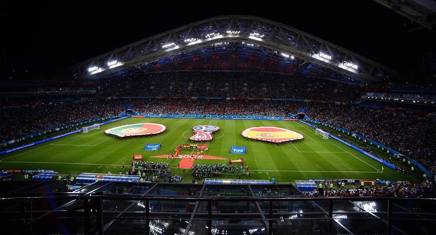 Перед началом матча группового этапа чемпионата мира по футболу Португалия - Испания