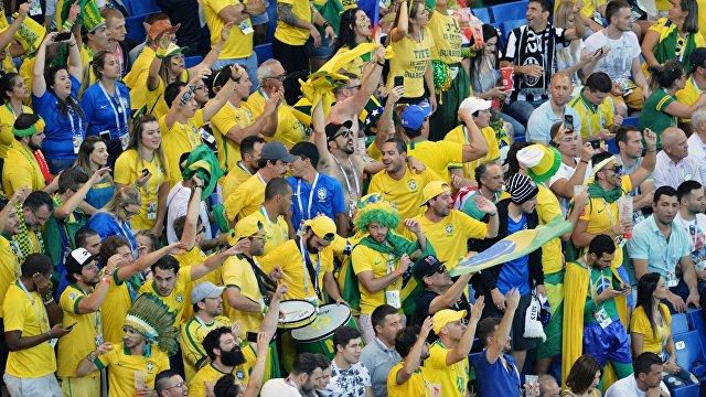 Болельщики сборной Бразилии