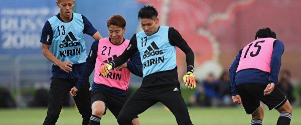 Футбол. ЧМ-2018. Тренировка сборной Японии