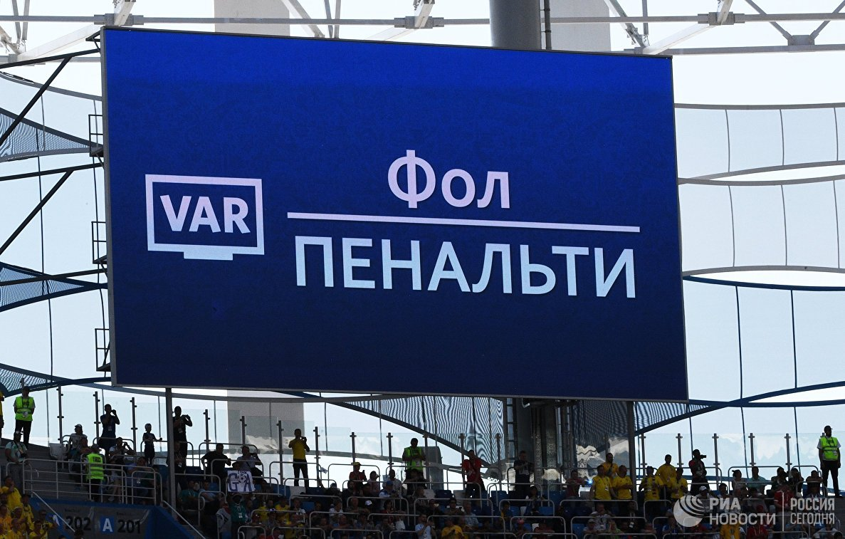 Тренеры и руководители клубов РПЛ обсудили порядок введения VAR
