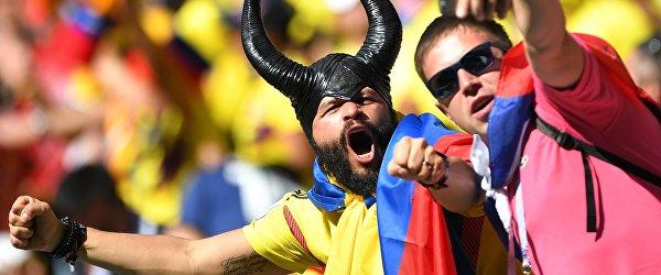 Болельщики сборной Колумбии