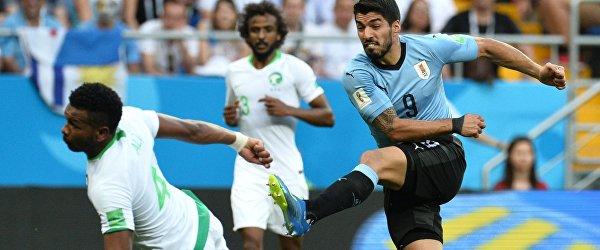 Форвард сборной Уругвая Луис Суарес (справа) и защитник сборной Саудовской Аравии Али Аль-Булаихи