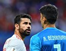 Форвард сборной Испании Диего Коста и вратарь сборной Ирана Али Бейраванд (слева направо)