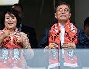 Президент Республики Корея Мун Чжэ Ин с супругой Ким Джонсук