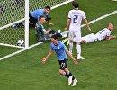 Нападающий Уругвая Эдинсон Кавани (в центре) радуется забитому голу в ворота Игоря Акинфеева