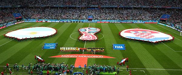 Флаги Аргентины и Хорватии перед началом матча