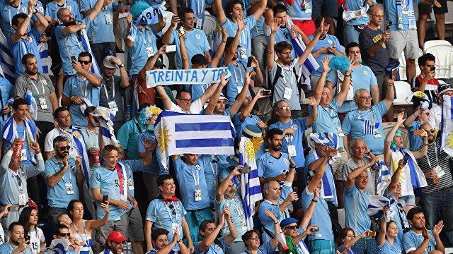 Болельщики сборной Уругвая