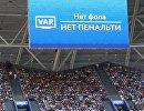 Электронное табло с информацией во время матча Сенегал - Колумбия