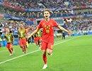 Хавбек сборной Бельгии Аднан Янузай радуется забитому голу