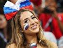 Болельщица на матче группового этапа чемпионата мира по футболу между сборными Ирана и Португалии