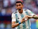 Аргентинский полузащитник Анхель Ди Мария