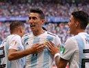 Футболисты сборной Аргентины Габриэль Меркадо, Анхель Ди Мария и Кристиан Павон (Слева направо)