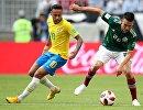Бразильский нападающий Неймар и форвард сборной Мексики Ирвинг Лосано (Слева направо)