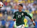 Мексиканский защитник Эдсон Альварес