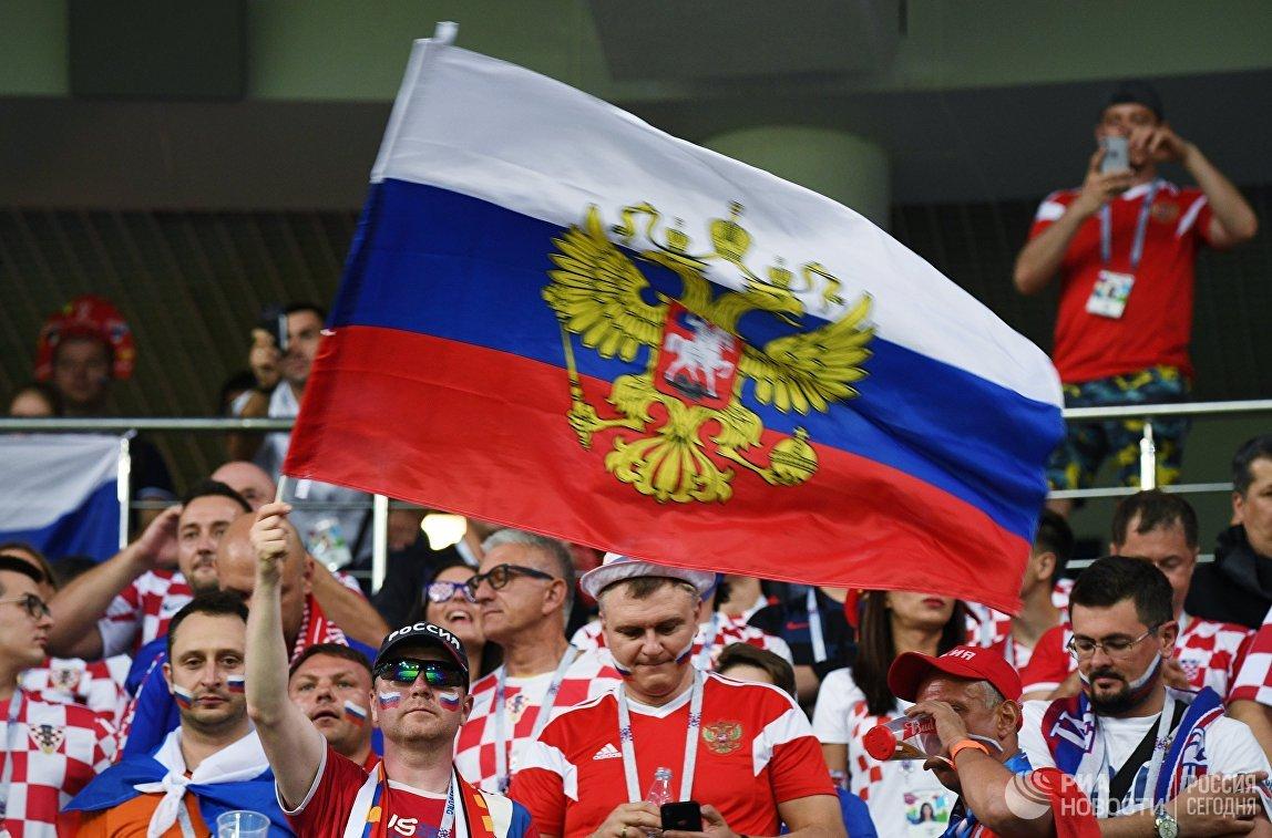 Болельщики перед матчем ЧМ-2018 между сборными России и Хорватии