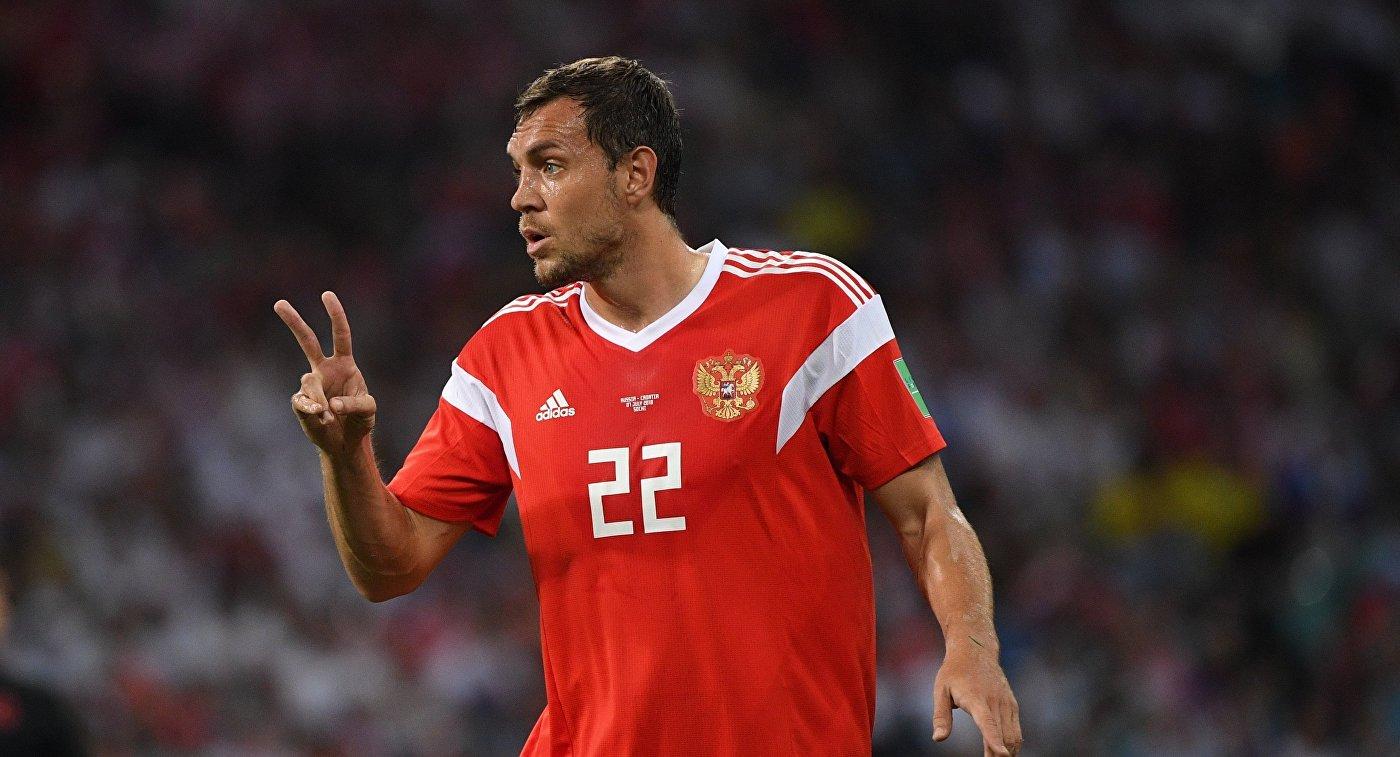 Состав сборной Российской Федерации пополнили два игрока