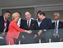 Председатель правительства РФ Дмитрий Медведев и президент Республики Хорватия Колинда Грабар-Китарович на трибуне
