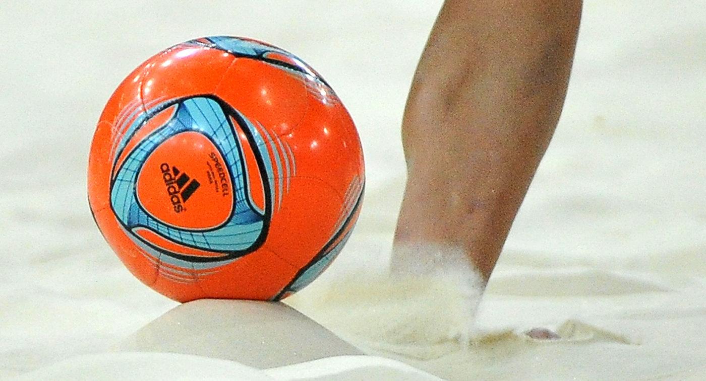 Пляжный футбол. Чемпионат Европы