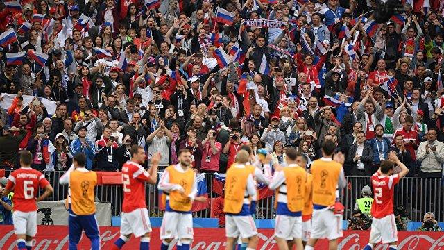 Болельщики сборной России радуются победе
