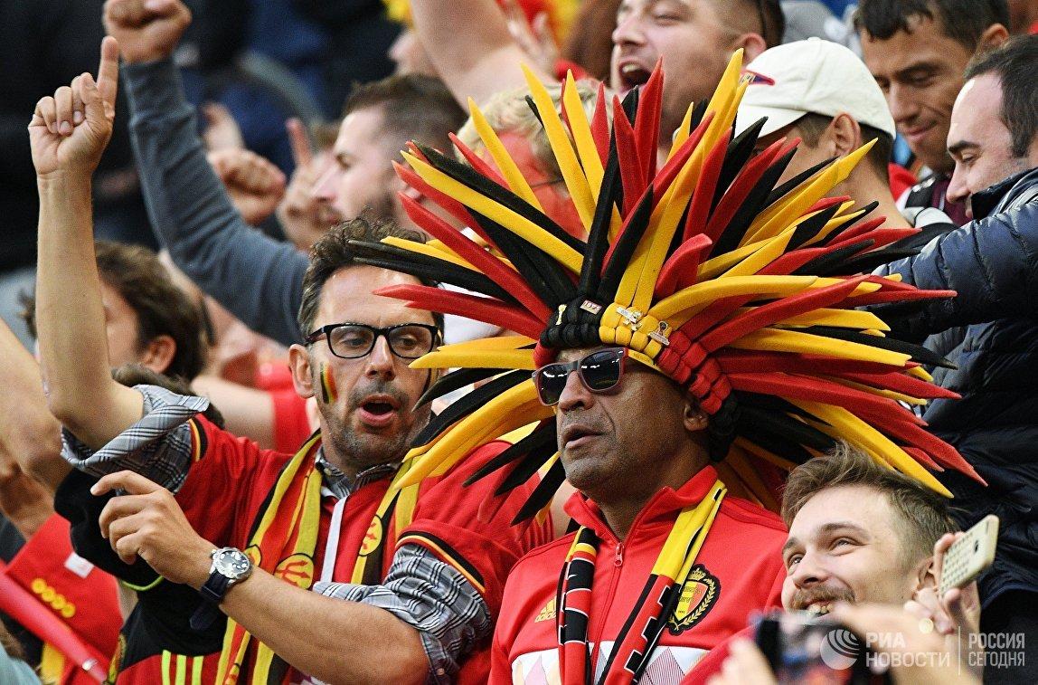 Болельщики сборной Бельгии