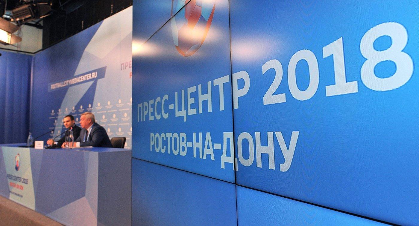 Пресс-конференция губернатора Ростовской области Василия Голубева