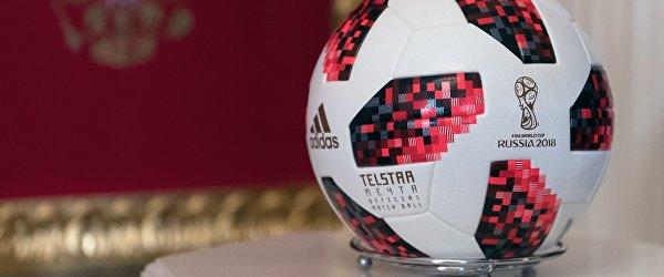 Официальный мяч для игр плей-офф ЧМ-2018