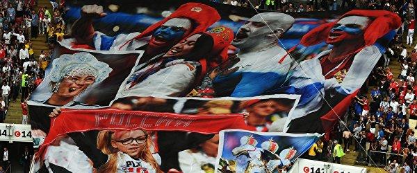 Баннер с болельщиками сборной России
