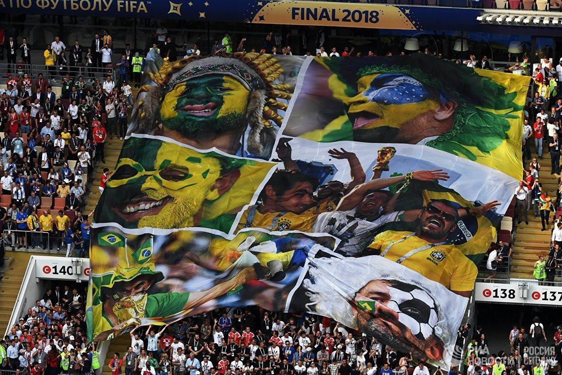 Баннер с болельщиками сборной Бразилии