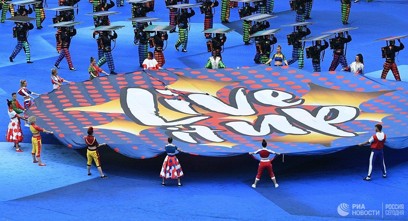 Церемония закрытия ЧМ-2018 по футболу