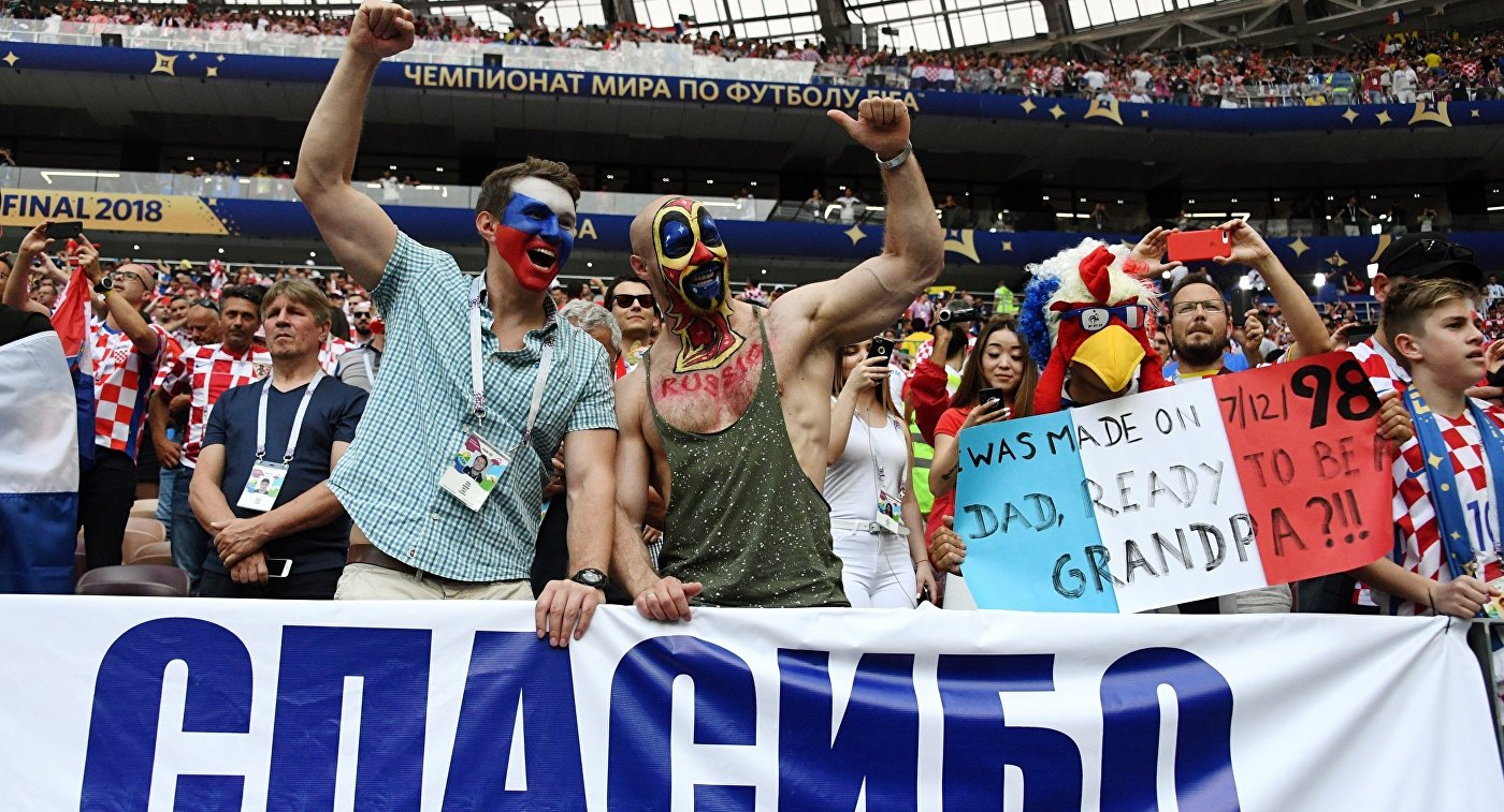 Чемпионат мира принес русской  экономике практически  триллион руб.
