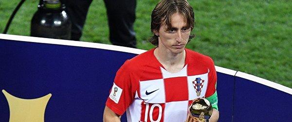 Хавбек сборной Хорватии Лука Модрич, получивший приз лучшего игрока чемпионата мира