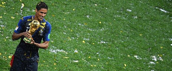 Защитник сборной Франции Рафаэль Варан